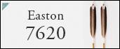 カーボン矢 Easton7620