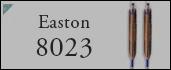 カーボン矢 Easton8023