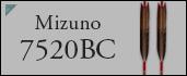 カーボン矢 Mizumo7520BC