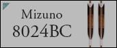 カーボン矢 Mizumo8024BC