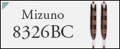 カーボン矢 Mizuno8326BC
