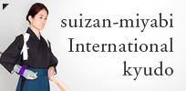 suizan-miyabi International kyudo