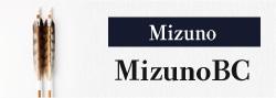 MizunoBC