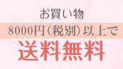 8,000�߰ʾ太�㤤�夲������̵��