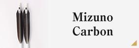 Mizuno Carbon