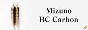 Mizuno BC Carbon