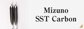 Mizuno SST Carbon