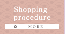 Shopping Procedure