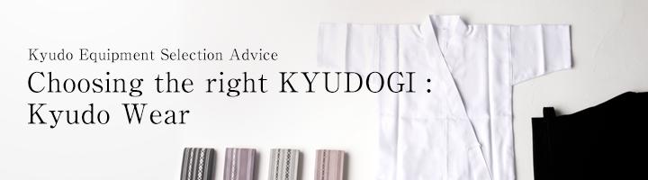 Kyudo Equipment Selection Advice Choosing the right KYUDOGI :Kyudo Wear