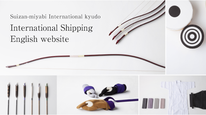 International Shopping English website