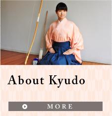 About Kyudo