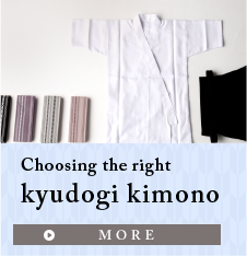 Choosing the right kyudogi kimono