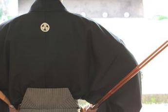 suizan雅男性袴